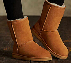 Enter to win a $500 UGG gift