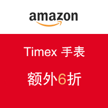 Take 40% Off Timex Easy Reader