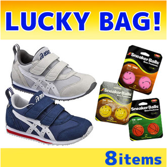 Shop SteP SPORTS - Lucky Bags