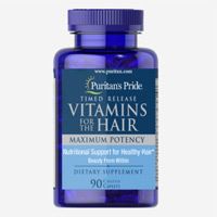 Up To 15% Off E-Vitamins