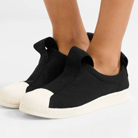 ADIDAS ORIGINALS Superstar Waffle-knit Slip-on Sneakers Now £35