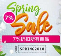 Kidsroom.de: Spring Sale! 7% off all Products!